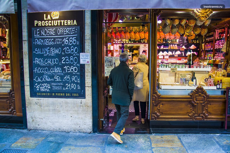 Лучшие колбасы в Италии