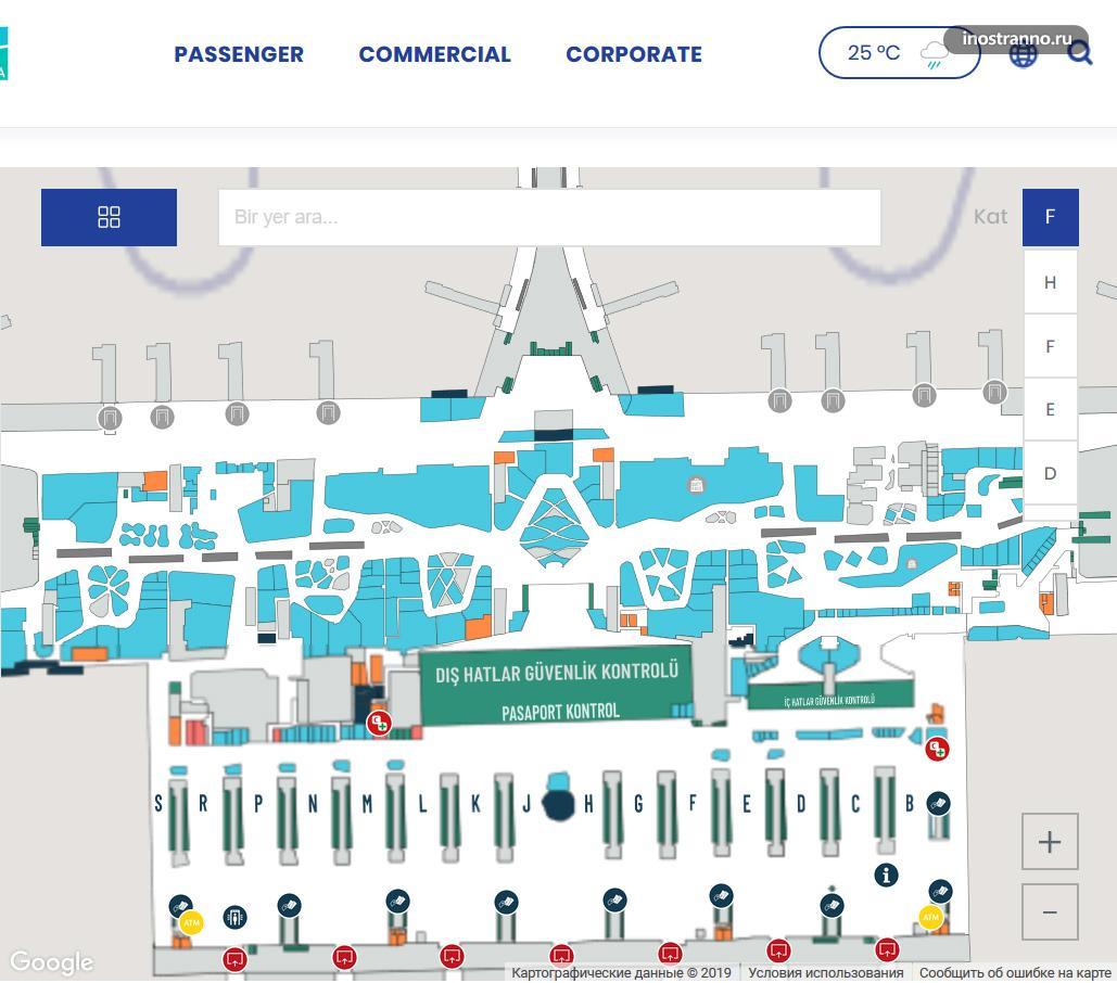 Новый аэропорт Стамбула карта-схема Терминала
