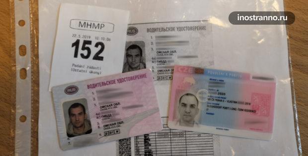 Что нужно для замены водительского удостоверения на чешское