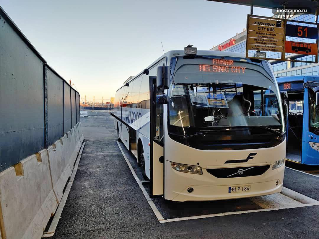 Finnair City Bus автобус из аэропорта Вантаа в центр Хельсинки