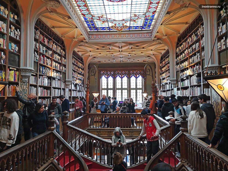Книжный магазин Гарри Поттера Lello