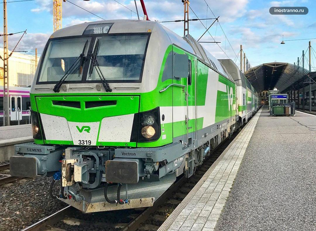 Хельсинки поезд