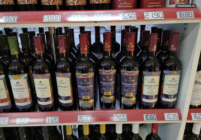 Цены на вино в Грузии