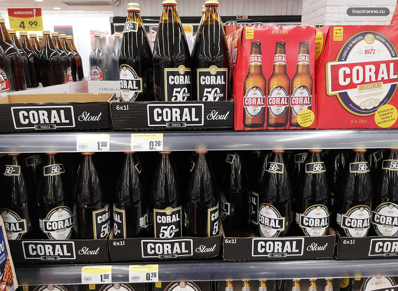 Цена на пиво в Португалии