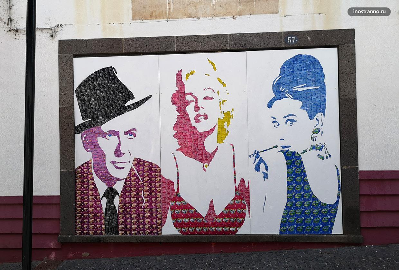 Граффити на острове Мадейра
