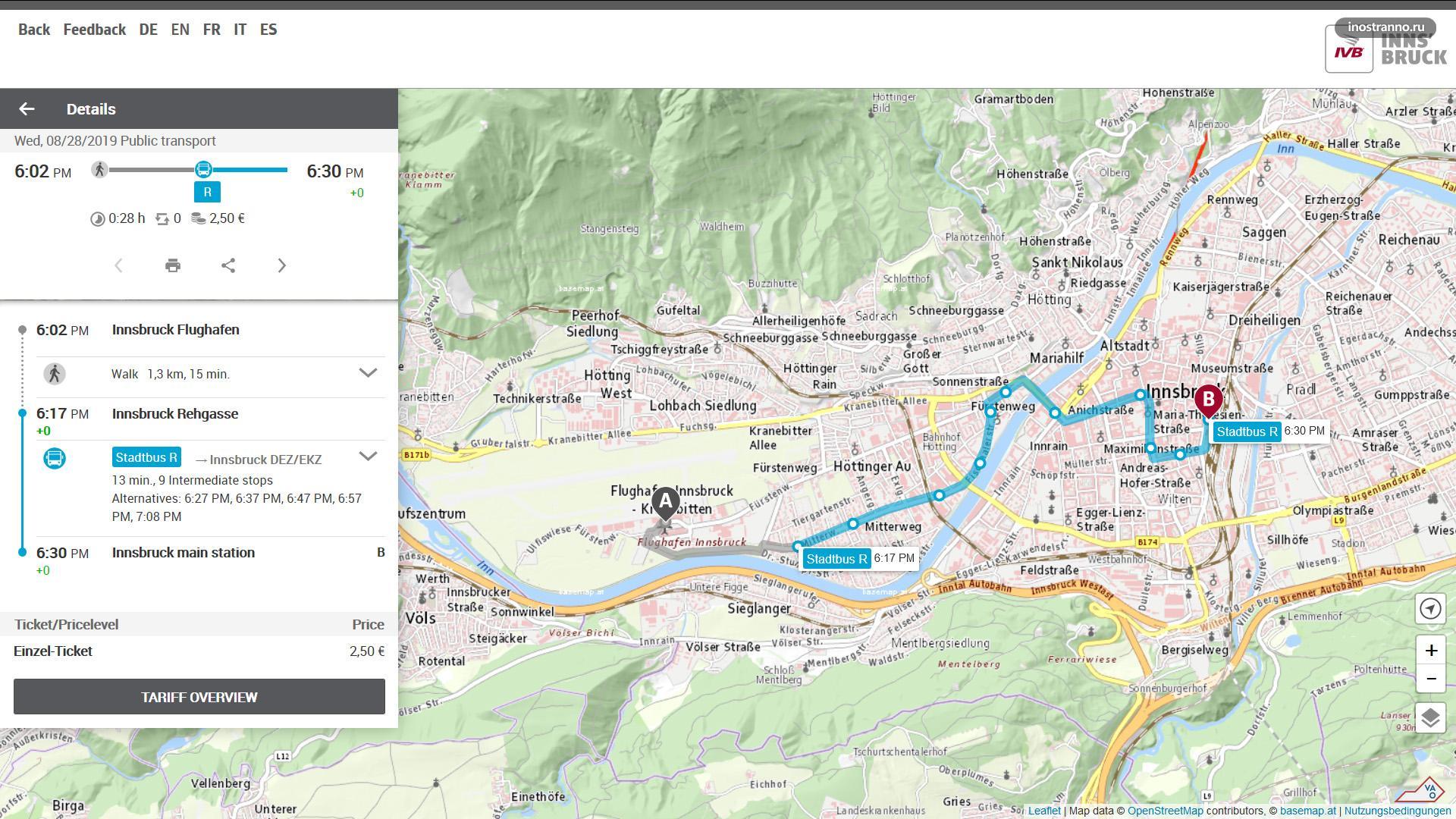 Инсбрук аэропорт как добраться в город на атвобусе