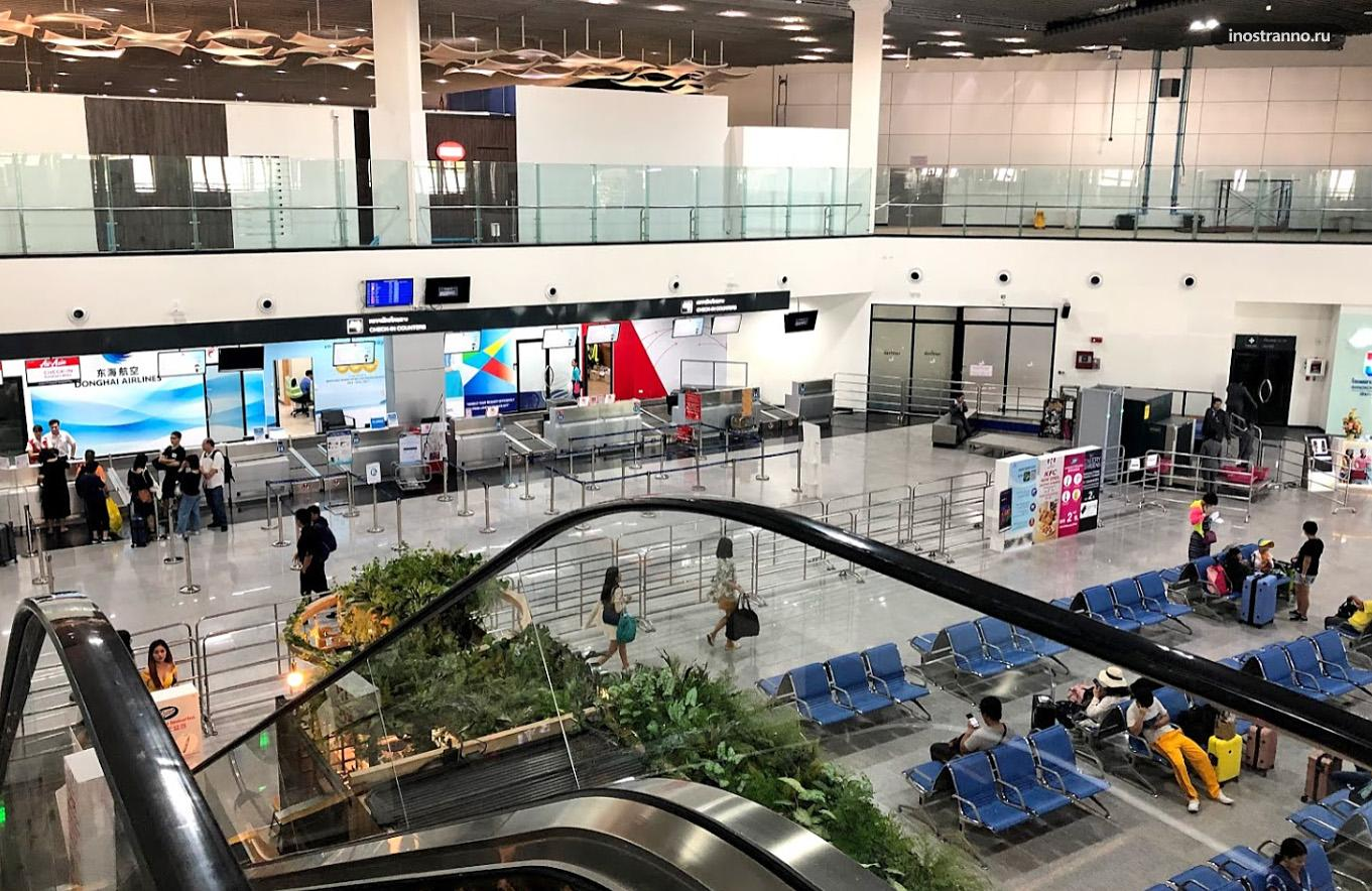 Аэропорте У-Тапао Паттайя Терминал