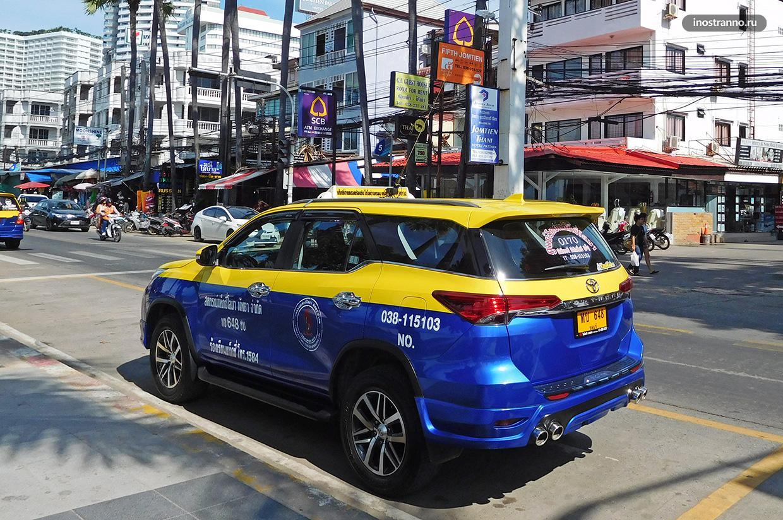 Такси трансфер из аэропорта Утапао в Паттайе