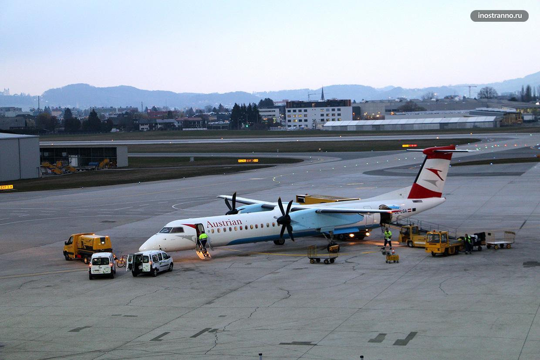 Зальцбург аэропорт