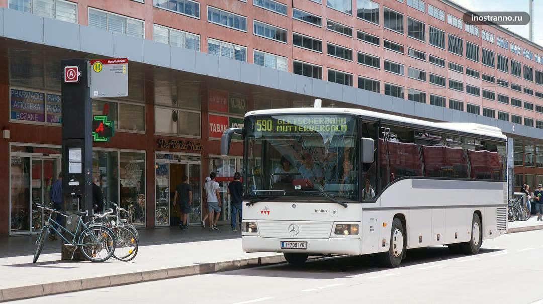Зальцбург автобус