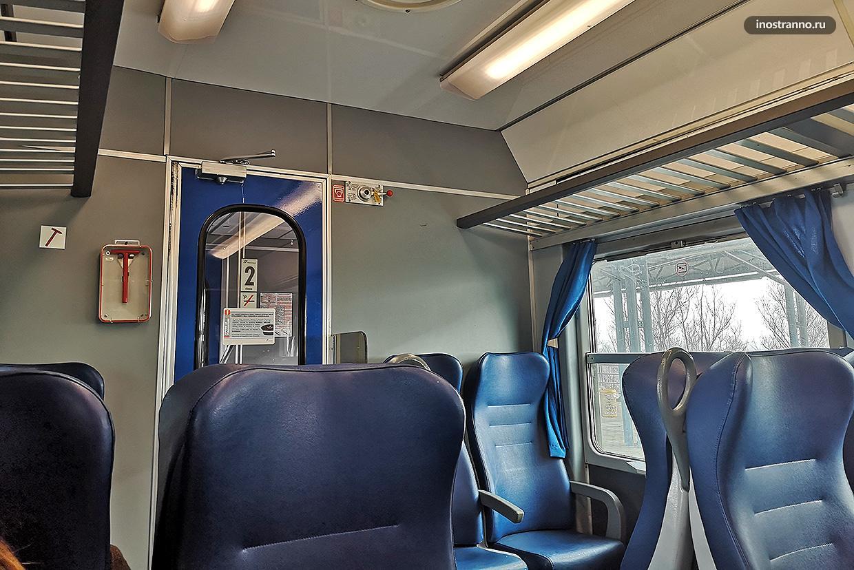 Поезд до Вероны