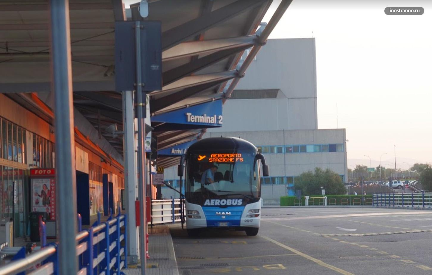 Автобус из аэропорта Вероны до центра города