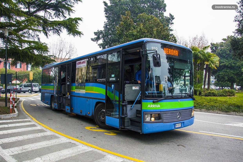 Автобус из Вероны до озера Гарда