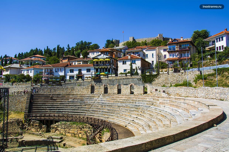 Древний амфитеатр в Охриде