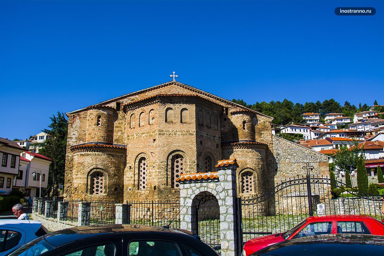 Собор Святой Софии в Охриде