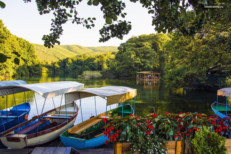 Природа Северной Македонии