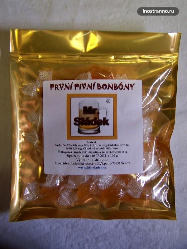 Пивные конфеты из Чехии