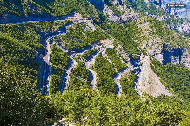 Серпантин в Албании