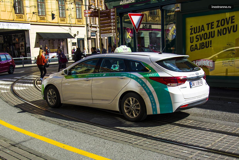 Загреб такси, трансфер из аэропорта