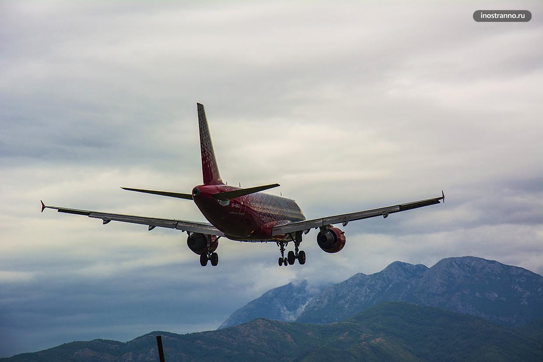 Airbus A319 авиакомпании Россия