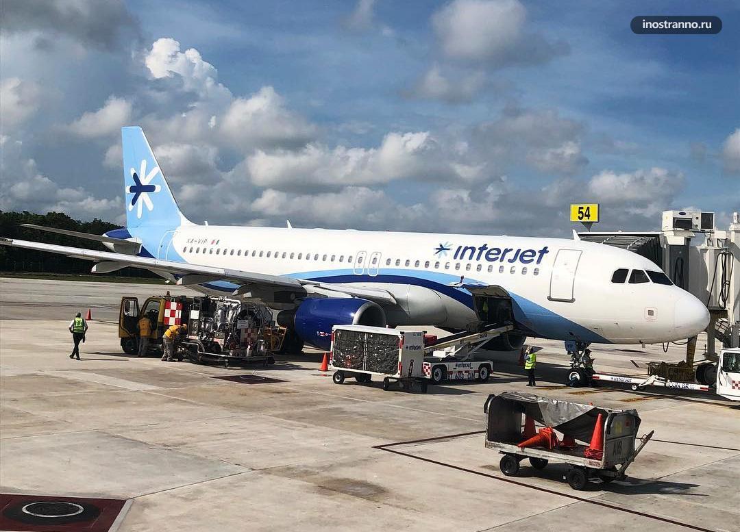 Канкун аэропорт
