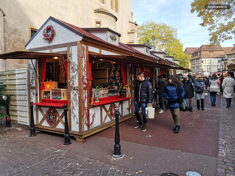 Рождественский рынок в Европе куда поехать