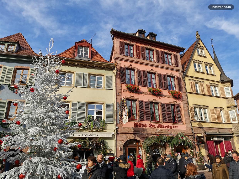 Кольмар даты проведения рождественских рынков