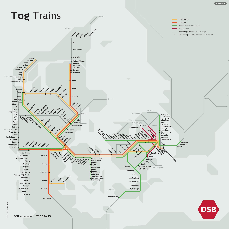 Карта поездов и железных дорог Дании, Копенгагена