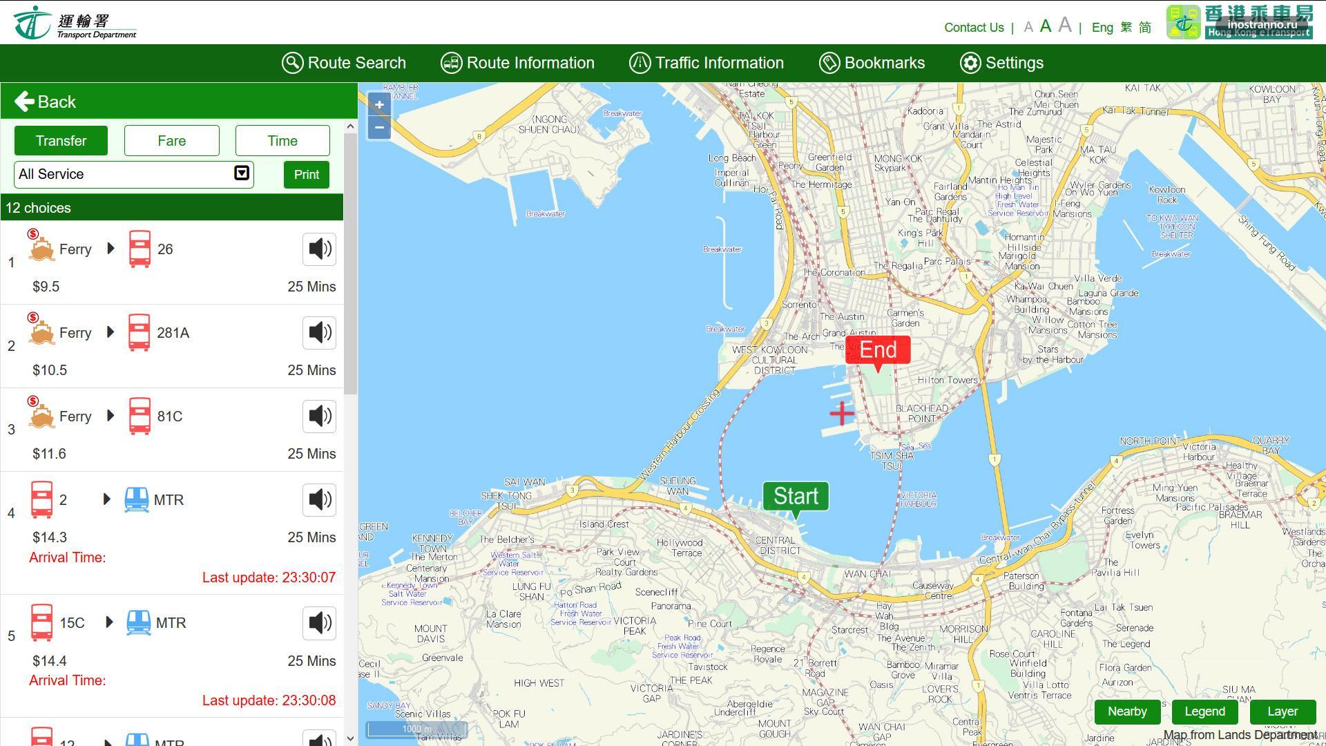 Официальный сайт общественного транспорта в Гонконге