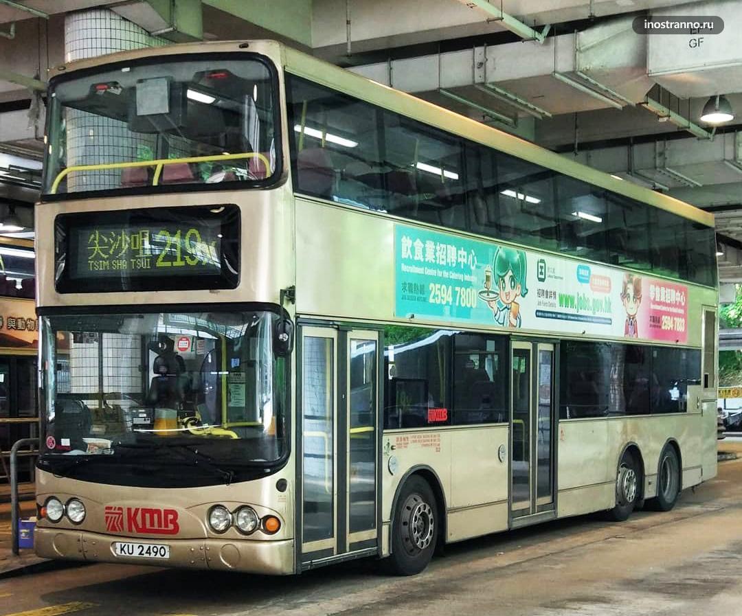 Автобусы Гонконга
