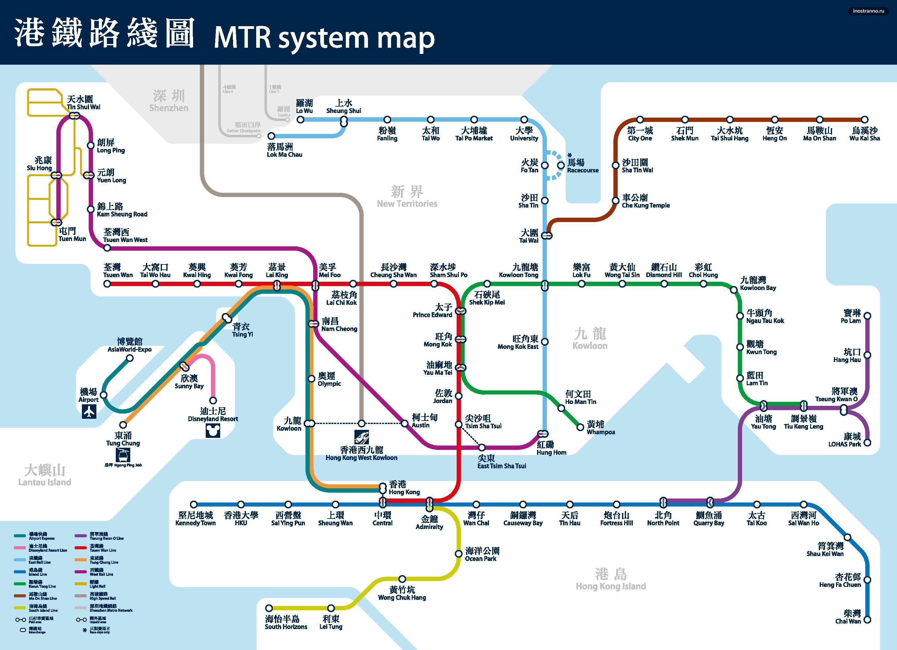 Карта схема метро Гонконга
