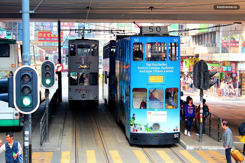 Трамвай в Гонконге