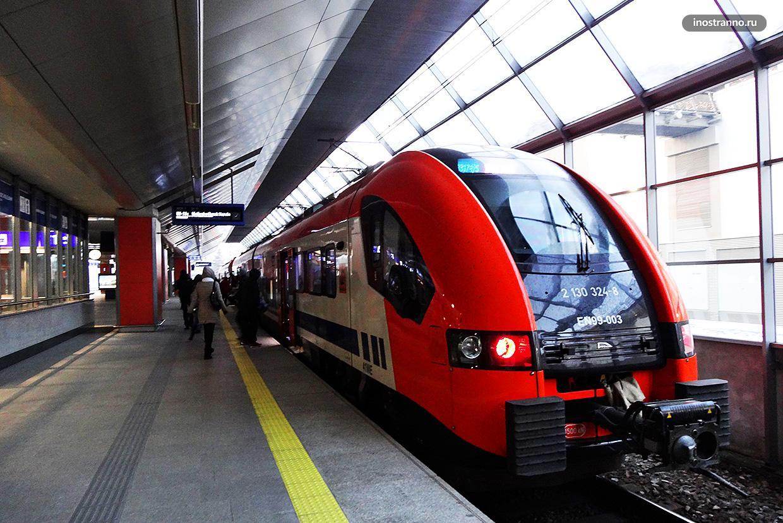 Поезд электричка из Аэропорта Кракова
