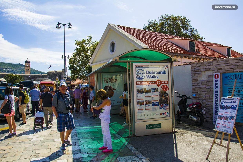 Главная площадь Дубровника
