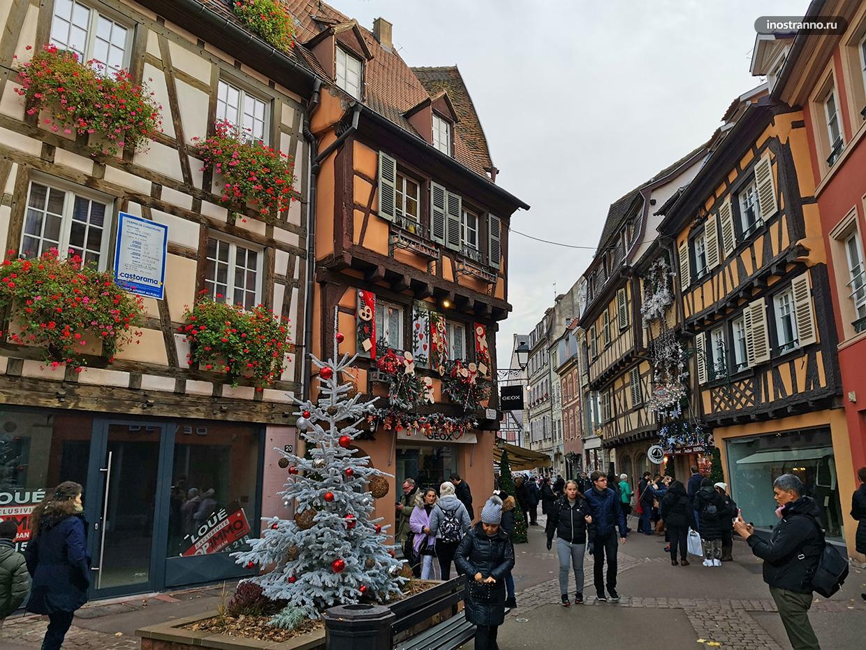 Фахверковые дома во Франции