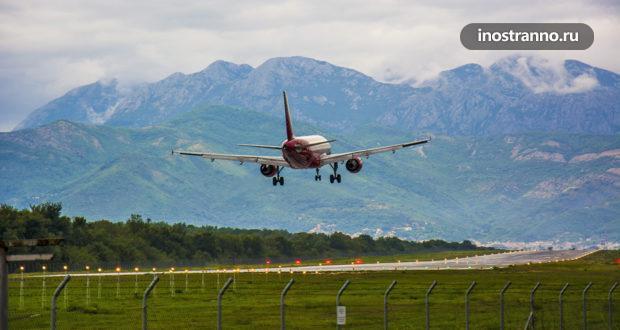 Наблюдение за самолетами у аэропорта Тиват