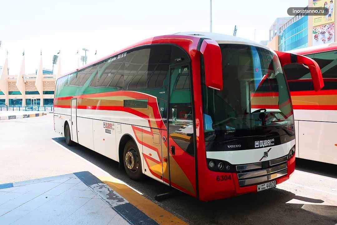 Автовокзал в Абу-Даби