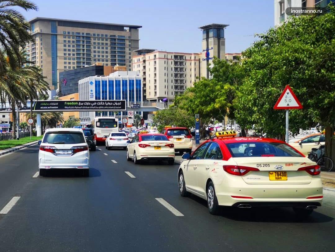 Абу-Даби такси