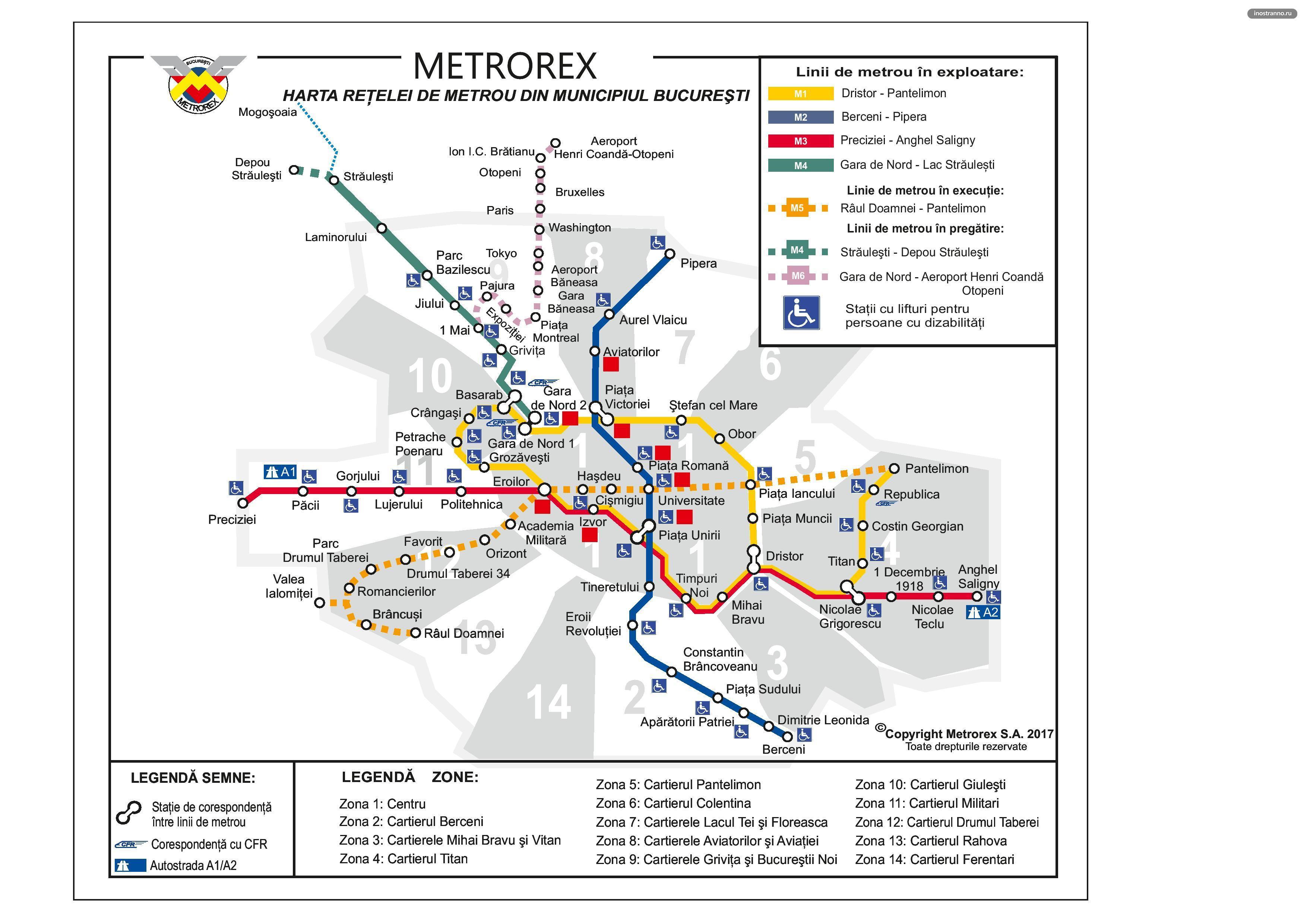 Бухарест карта схема метро