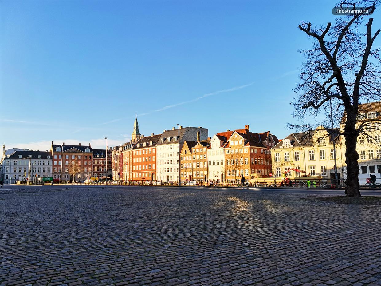Мощеная брусчаткой площадь в Копенгагене