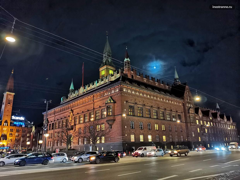 Копенгагенская ратуша
