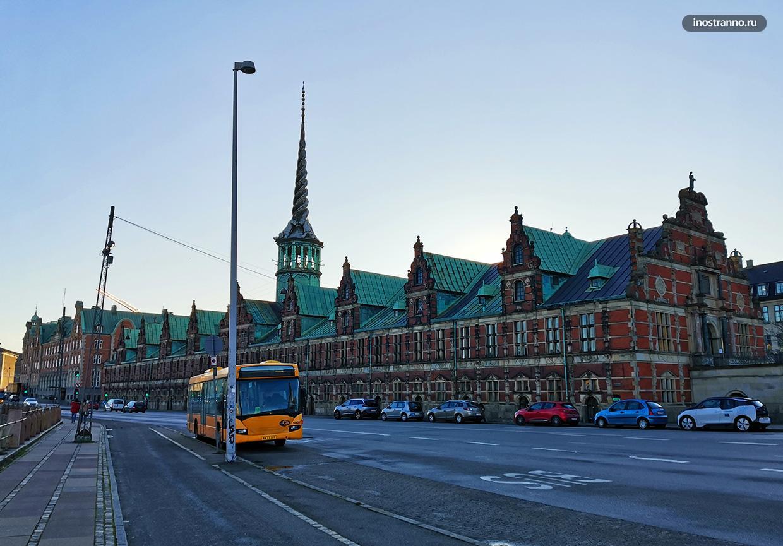 Копенгагенская биржа