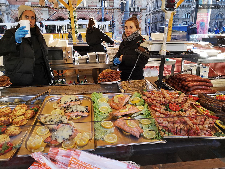 Рыба на рождественском рынке