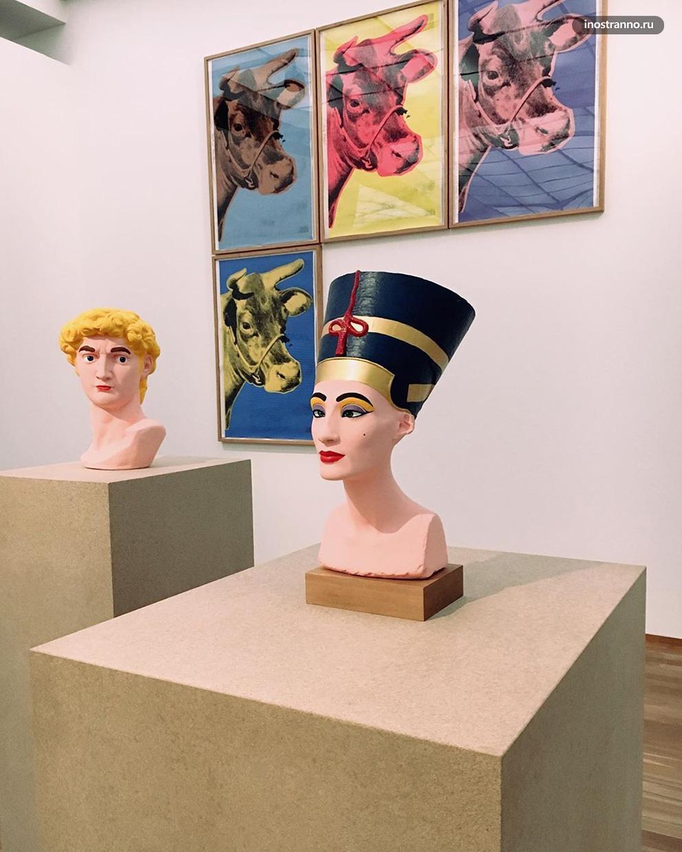 Музей современности в Берлине
