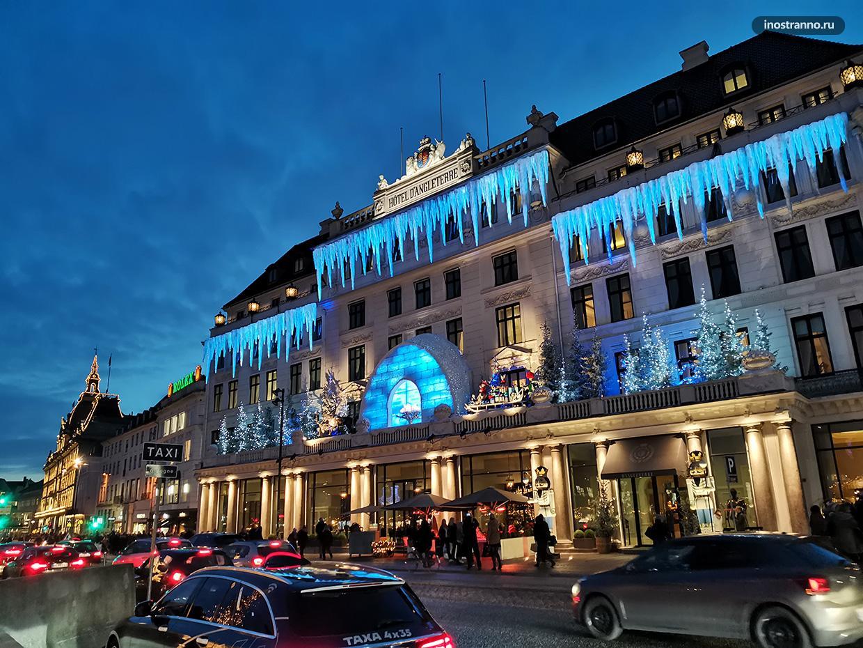 Отель Angleterre в Копенгагене