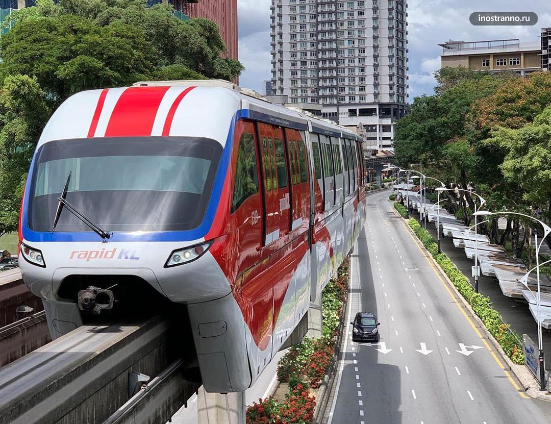 Монорельс KL Monorail в Куала-Лумпуре