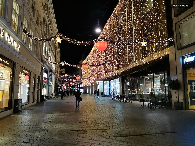 Улица Kobmagergade