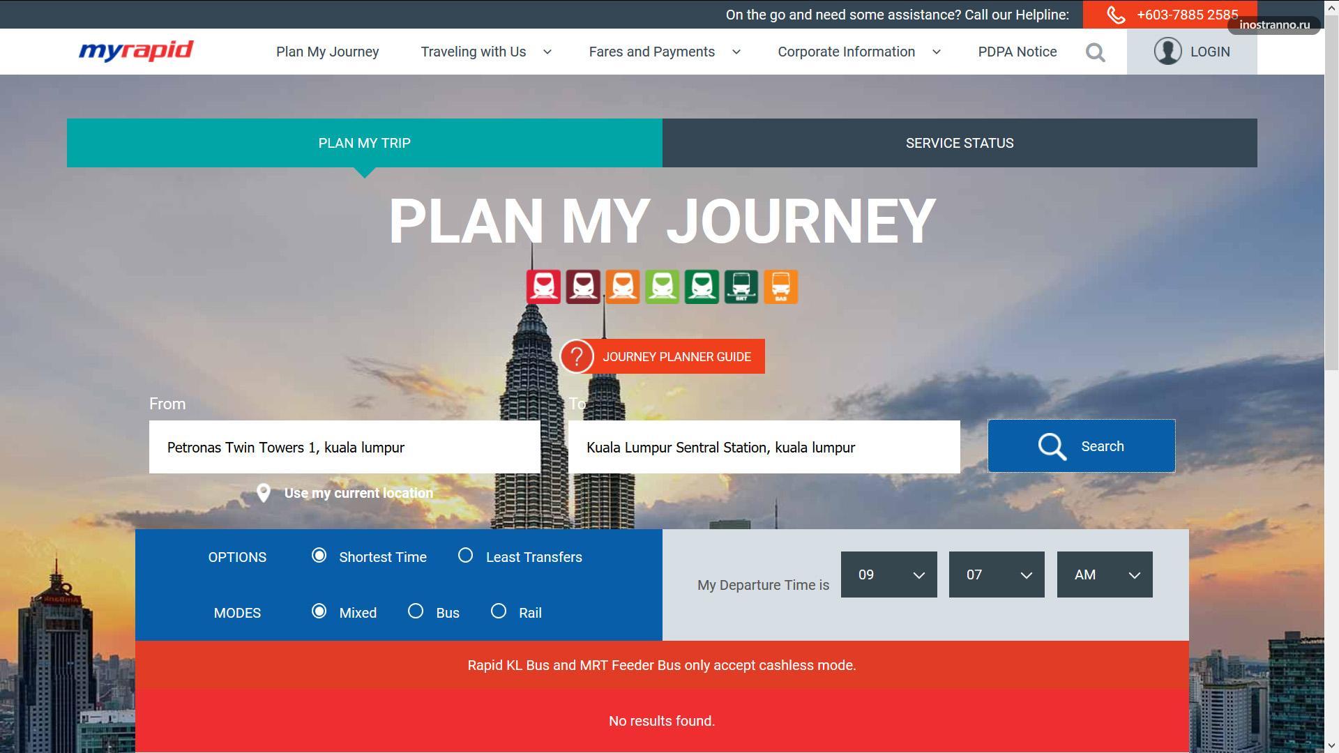 Официальный сайт общественного транспорта Куала-Лумпур