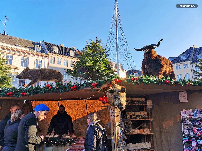 Рождественская ярмарка Nytorv в Копенгагене