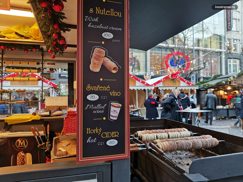 Цены на рождественских рынках Праги